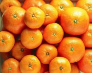 japanese oranges